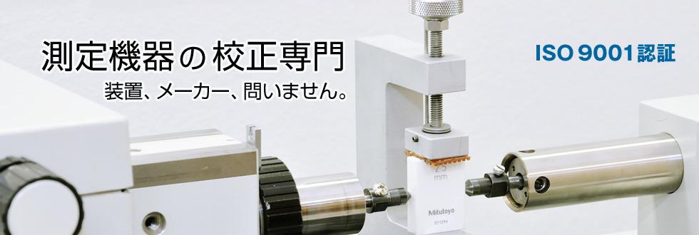 【代引き不可】 K18WGダイヤリング ツーカラーリング 送料無料! 9号 指輪-指輪・リング